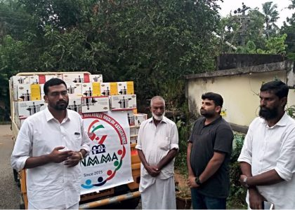 Kerala Relief Phase 1