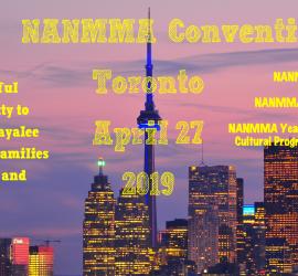 NANMMA Convention Toronto