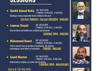 Ramadan 2019 Faith & Family Sessions