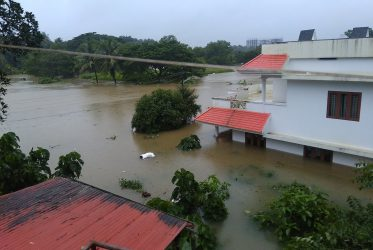 A Request For Kerala