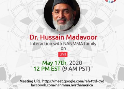 Interaction with NANMMA Family – Dr Hussain Madavoor