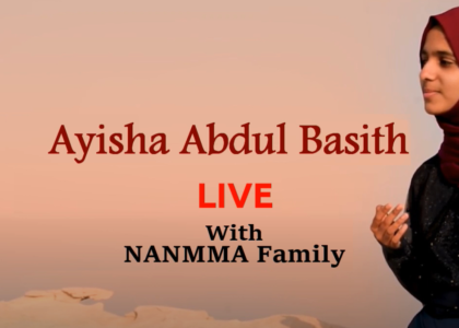 Eid With Ayisha Abdul Basith
