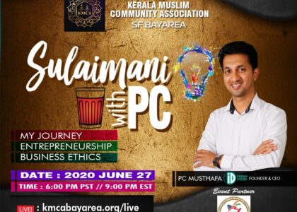 Sulaimani with PC Musthafa – NANMMA as Event Partner with KMCA Bay Area