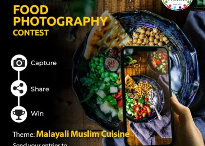 NANMMA FOOD PHOTOGRAPHY CONTEST