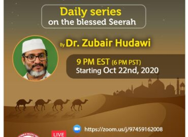 Our Prophet – A Mercy to the Worlds – Daily Series by Dr Zubair Hudawi