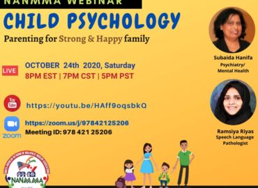 PARENTING TIPS FOR A STRONG AND HAPPY FAMILY by Subaida Hanifa and Ramsiya Riyas