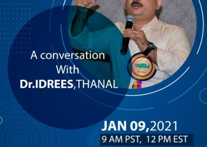 A Conversation with Dr.Idrees, Thanal