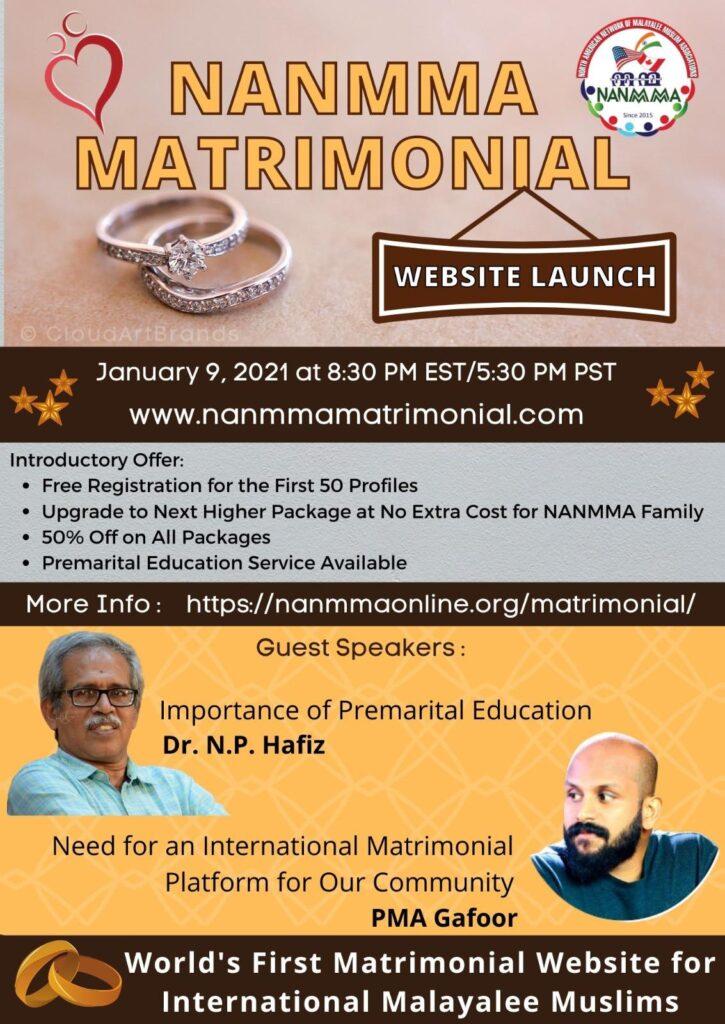 NANMMA Matrimonial Launch