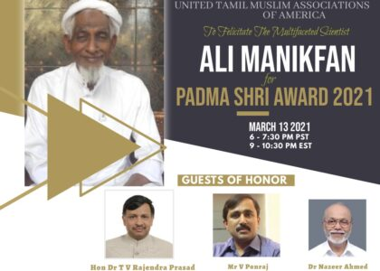 NANMMA USA cohosts with UTMA to honor ALI MANIKFAN for Padma Shri 2021