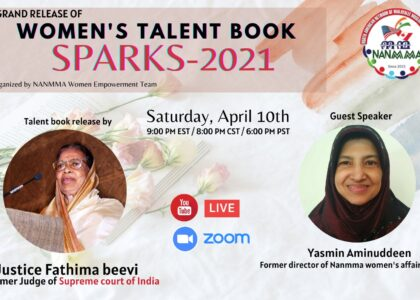 "NANMMA WOMEN's TALENT BOOK ""SPARKS-2021"" Grand Release"