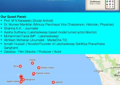 YOUR VOICE ON LAKSHADWEEP